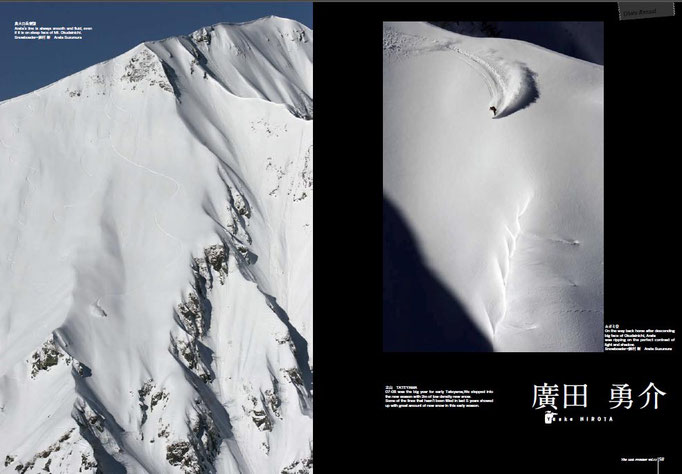 Photo annual / The last frontier Ski journal
