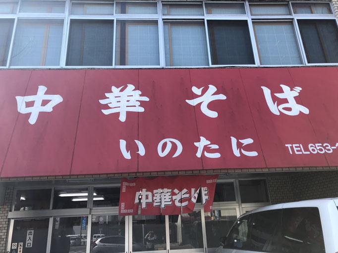 徳島長距離神戸市介護タクシーうえだケアサービス 徳島長距離神戸市北区介護タクシーうえだケアサービス