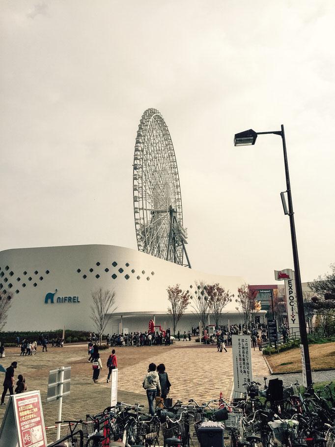 大阪府吹田市エキスポシティーです。