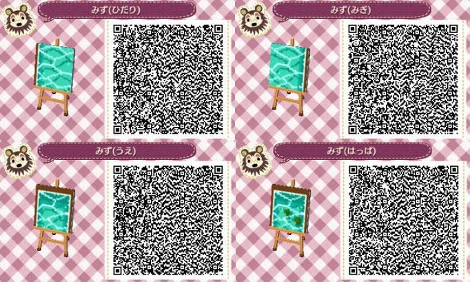 Wasserdesigns Animal Crossing New Leaf