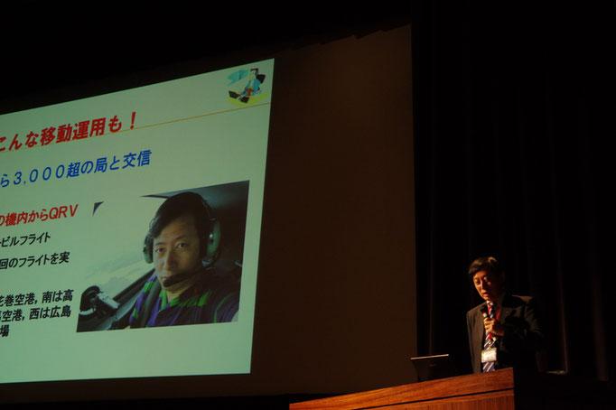 一般社団法人 日本アマチュア無線連盟 会長 JG1KTC 高尾 義則 様