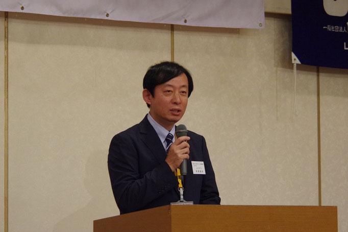 一般社団法人日本アマチュア無線連盟 会長 高尾 義則 様