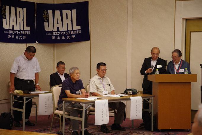 JARL鳥取・島根・岡山・山口県支部長 、司会進行JH4UOA、JK4HMW