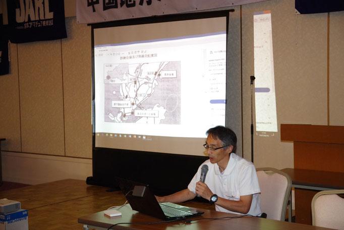 2017年山口県総合防災訓練(下関市)実施報告