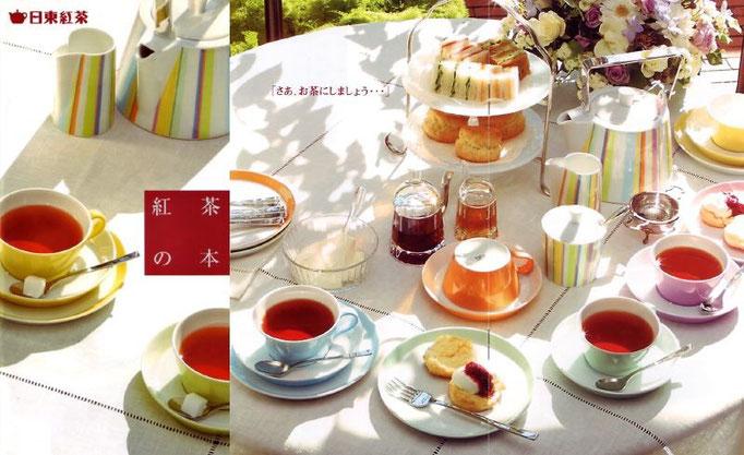 日東紅茶「紅茶の本」アフタヌーンティーパーティー