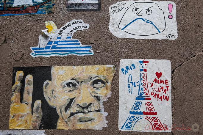 Expression libre (détails), Centre sportif Candie, rue de Candie, Paris 11ème arrondissement