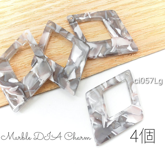 チャーム マーブル柄 ダイヤ型 4個 高品質 大理石調 ひし形 ビーズcharm/グレー系/ci057Lg
