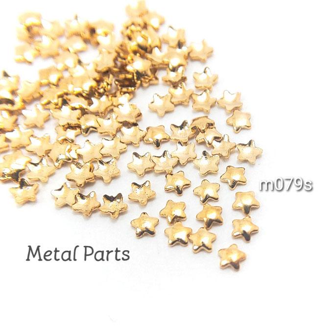 約95個 銅製 レジンやネイルに☆メタルパーツ☆スター 約2mm【m079s】