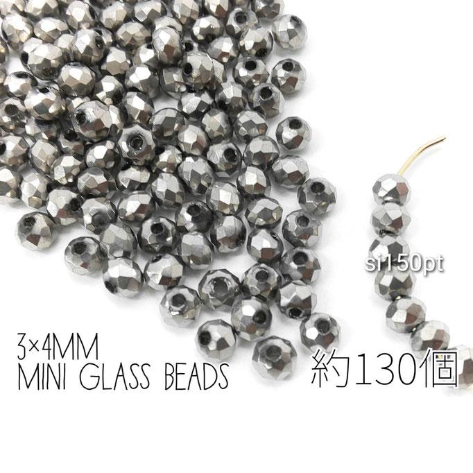 ビーズ miniガラスビーズ 3×4mm 多面電気メッキ そろばんビーズ 約130個/プラチナ色/si150pt