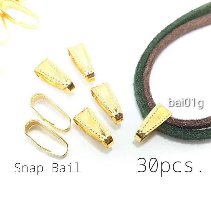 送料無料☆約30個 スナップバチカン ゴールド色【bai01g】