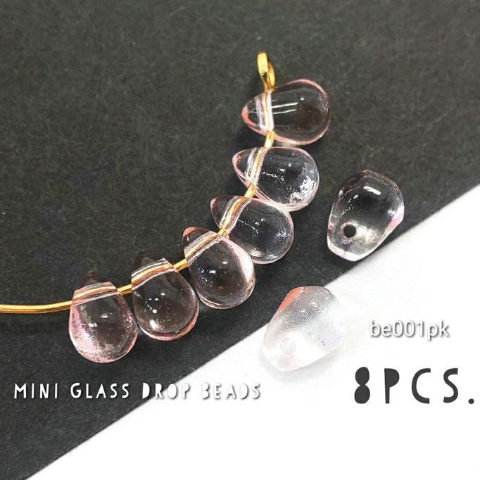 8個 約6×4mm 横穴 しずく型ガラスビーズ ピンク【be001pk】