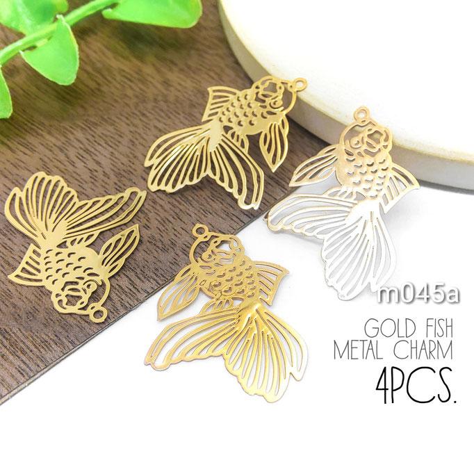 4個 薄*銅製 繊細な和風透かしメタルパーツ A 約25×20mm 金魚【m045a】