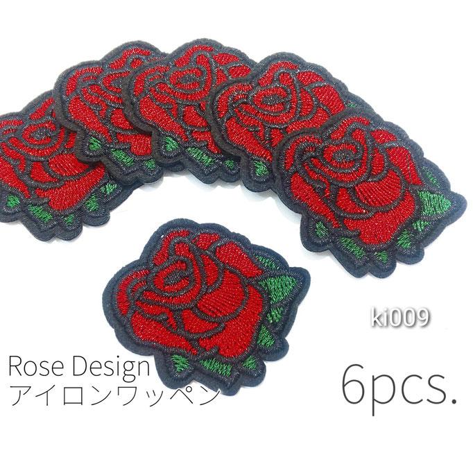 6枚☆約42×46mm ローズ(薔薇)刺繍アイロンワッペン【ki009】