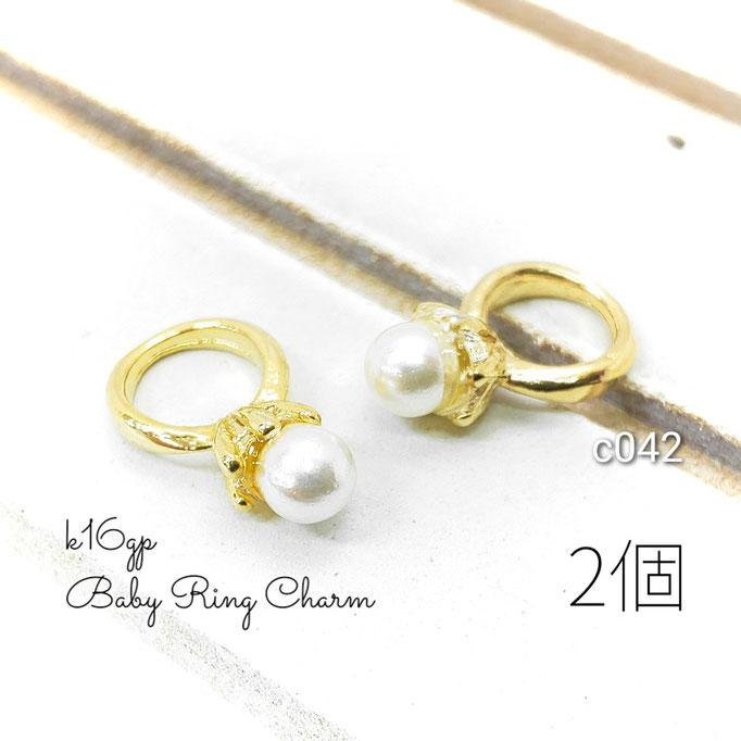 パールチャーム ミニ ベビーリング 2個 指輪モチーフ k16gp 高品質 変色しにくい/c042