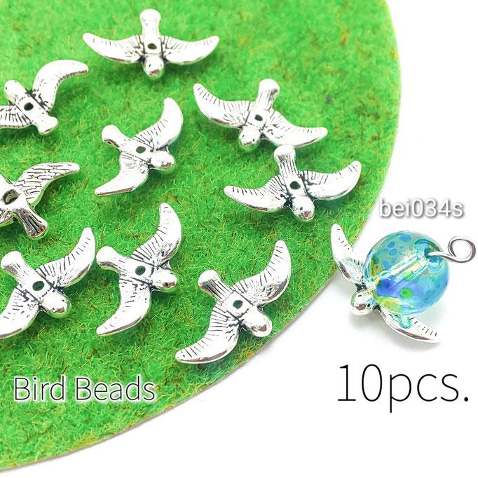 10個 約17×9mm 小鳥の合金ビーズ スペーサーにも☆アンティークシルバー色【bei034s】