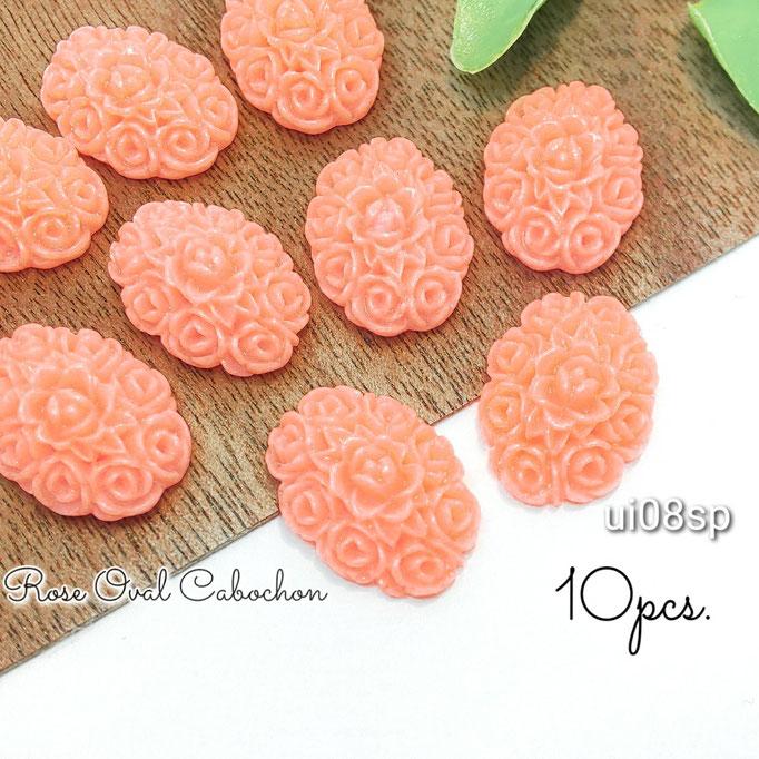 10個 薔薇の花束 ローズオーバルカボション デコパーツ☆サーモンピンク【ui08sp】