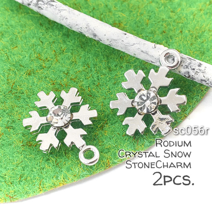 2個☆約13×12mm 高品質 * 雪の結晶ストーンチャーム 本ロジウム【sc056r】