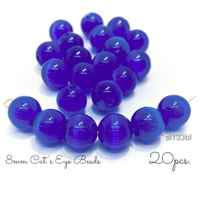 約20個 8㎜キャッツアイビーズ ブルー【si133bl】