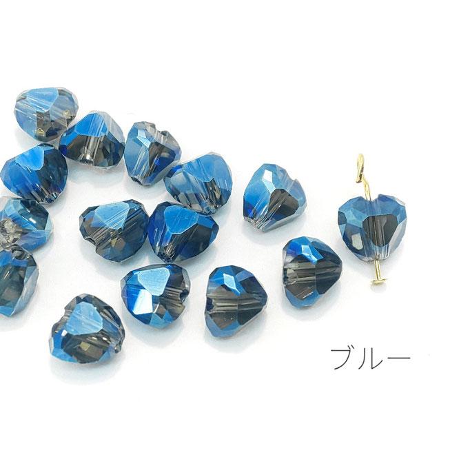 16個 約7×7.5mm ファセットハート電気鍍金ガラスビーズ☆ブルー【si142bl】