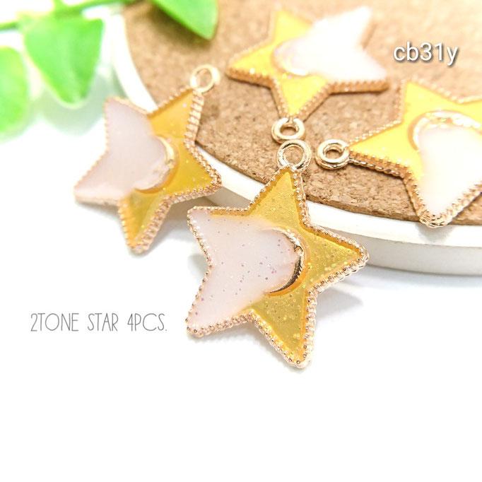 4個☆星と三日月の2トーンカラーチャーム☆イエロー系【cb31y】