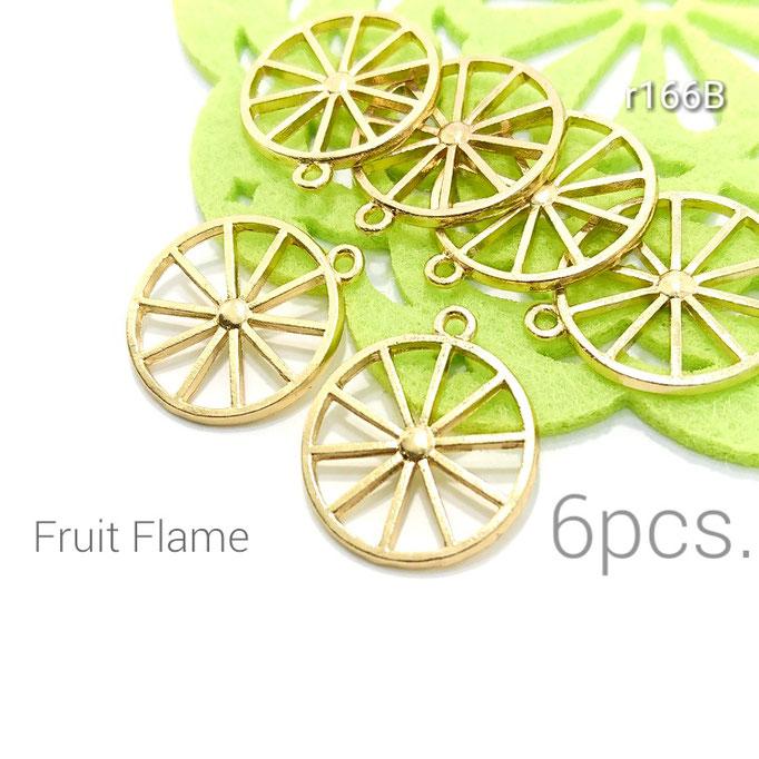 6個☆フルーツモチーフの空枠チャーム☆ 輪切り:約20mm【r166B】