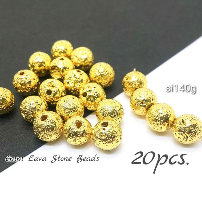 20個 約6~7mm貫通穴 ラヴァストーン 電気メッキ 溶岩石*ゴールド色【si140g】