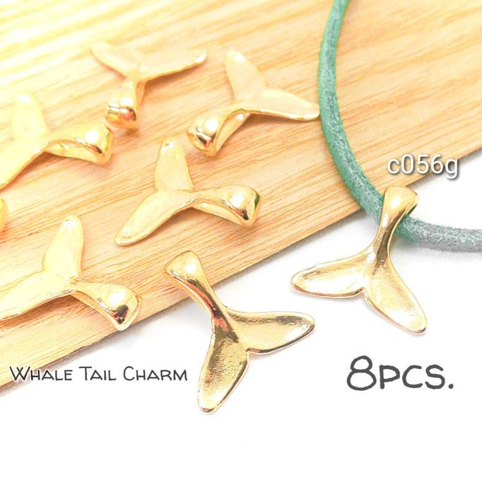 8個 アンティーク調 クジラのしっぽ マリンチャーム ゴールド色【c056g】