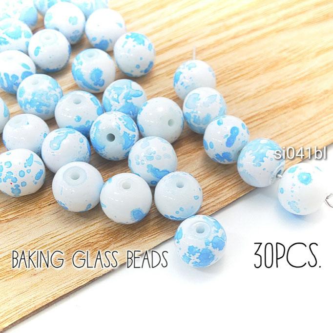 約30個 約8mm 陶器のようなガラスビーズ*焼付塗装☆ライトブルー【si041bl】