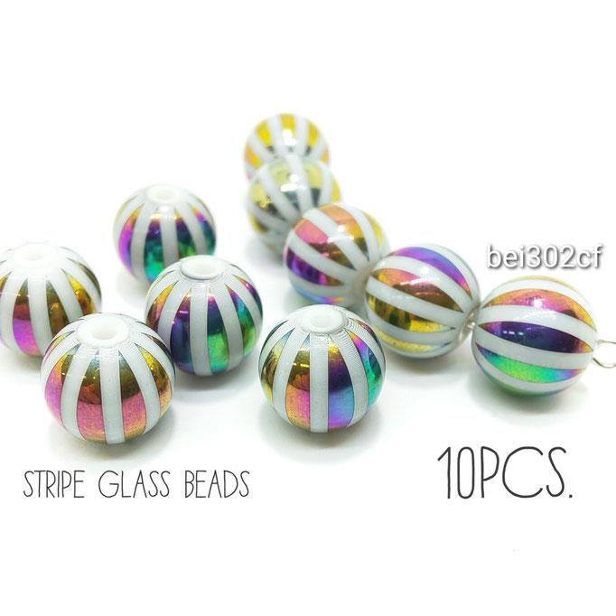 10個 約10×9.5mm ストライプガラスビーズ カラフル系【bei302cf】