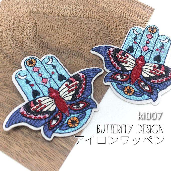 2枚☆約67×75mm オールドタトゥ調-バタフライ刺繍アイロンワッペン【ki007】