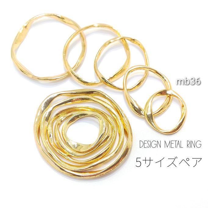 特価 10個(5種サイズペア)デザインメタルリングセット【mb36】
