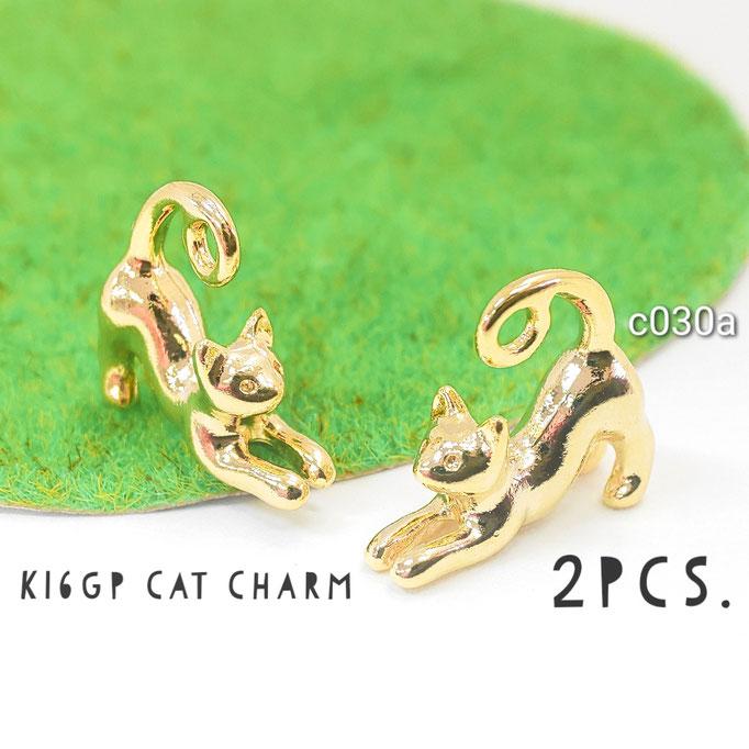 2個 高品質k16gp鍍金 立体猫チャーム Aタイプ 約15×17mm【c030a】