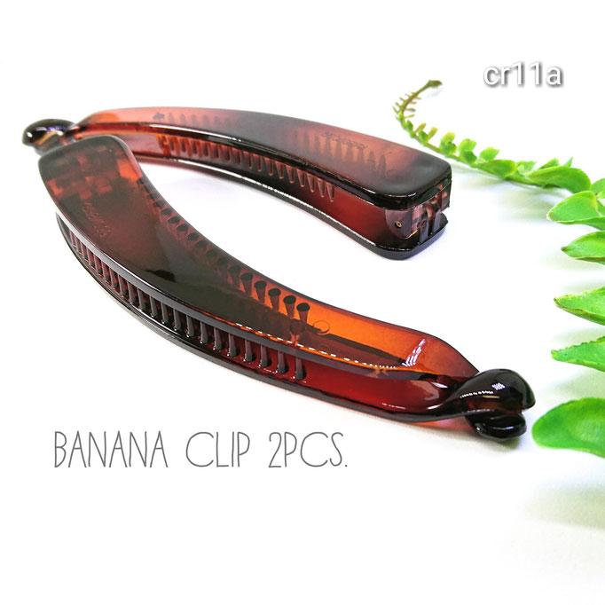 2個☆高品質ABS樹脂製 バナナクリップ土台☆検品済み☆べっ甲柄【cr11a】