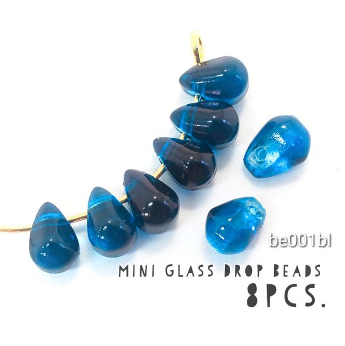 8個 約6×4mm 横穴 しずく型ガラスビーズ ブルー【be001bl】