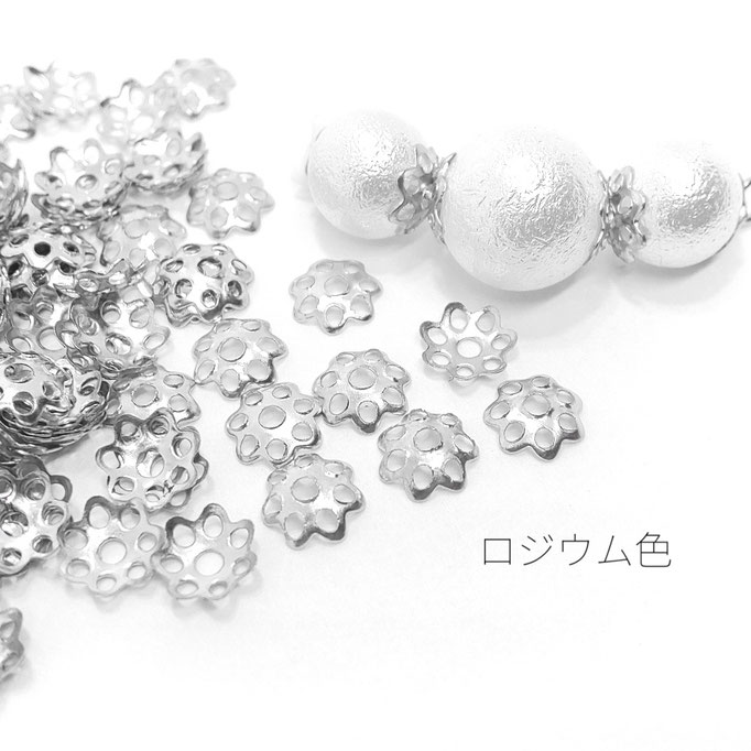 4グラム(180個前後) 約6mm シンプル透かし花座 ビーズキャップ ロジウム色【fci01r】