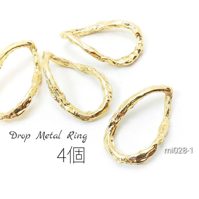 リング ひねりチャーム メタルパーツ ドロップ 雫 4個 デザインコネクター 27×16mm ゴールド色/mi028-1