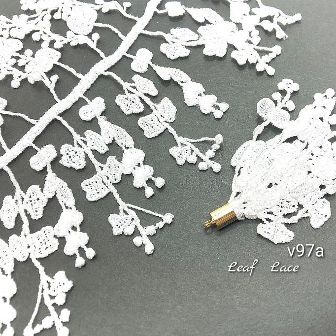 約30センチ☆リーフモチーフ*レース☆タッセル製作にも☆Aタイプ【v97a】