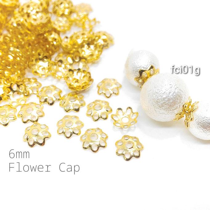 4グラム(180個前後) 約6mm シンプル透かし花座 ビーズキャップ ゴールド色【fci01g】