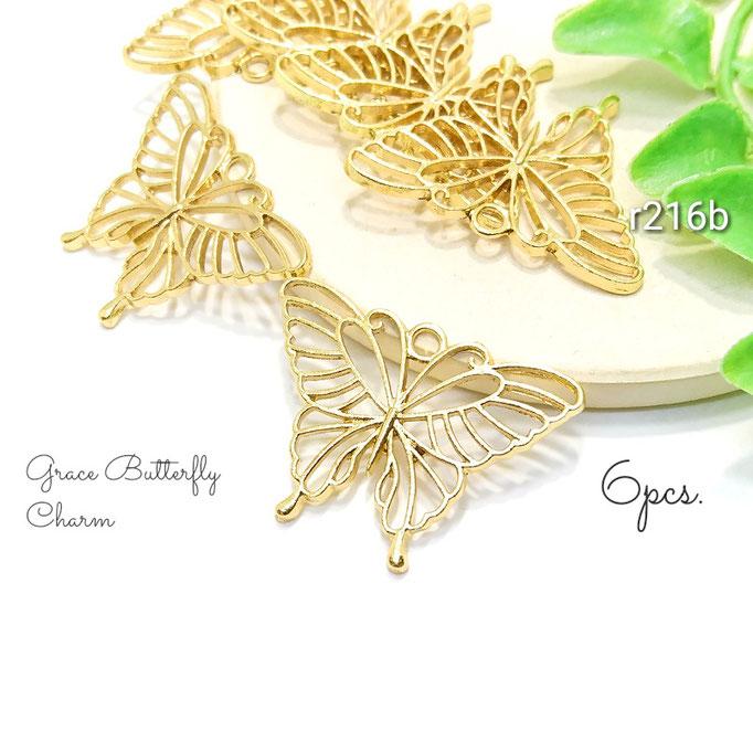 6個☆優美な蝶々モチーフ*空枠チャーム☆B 約25×34mm【r216b】
