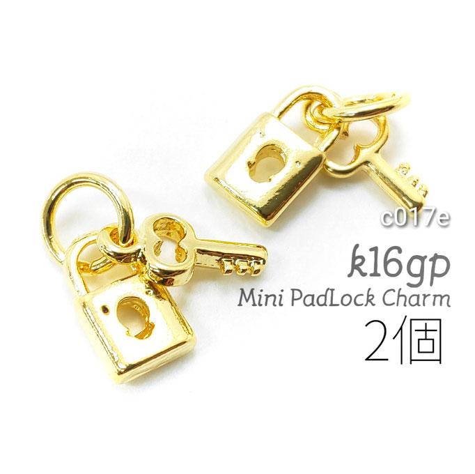 チャーム mini 南京錠 k16gp 鍵 7×6mm 2個 高品質鍍金 人気のキーモチーフ/c017e