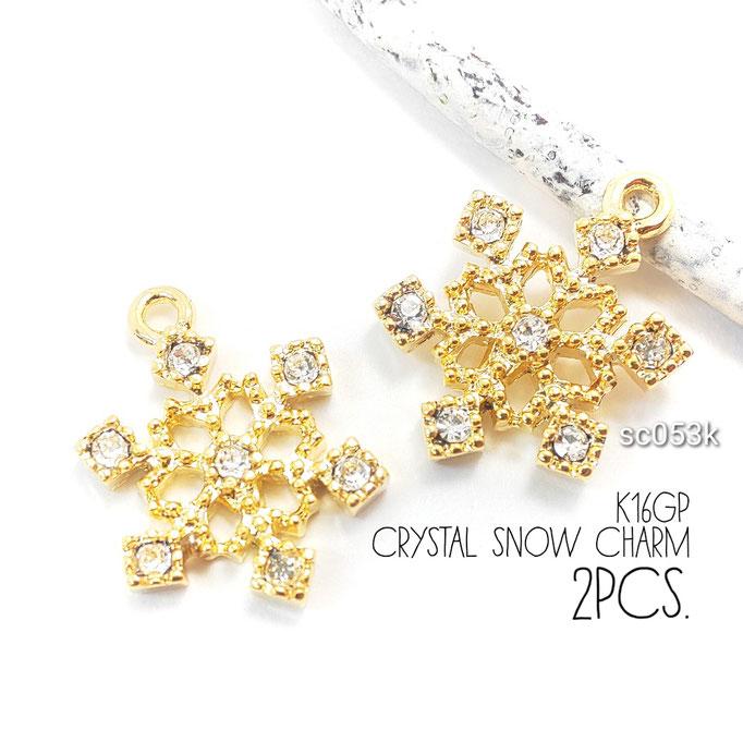 2個☆高品質 *約16×14mm 雪の結晶*ストーンチャーム☆k16gp【sc053k】