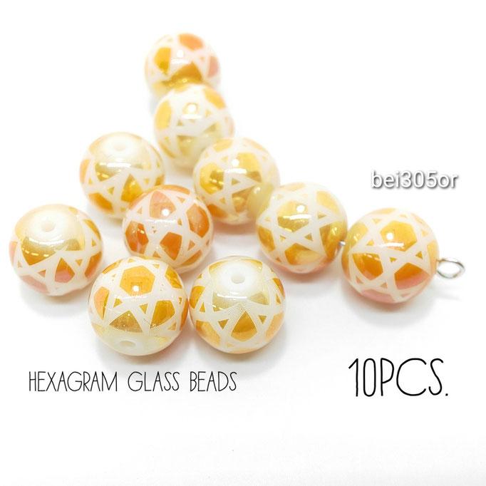 10個 約10×9.5mm 六芒星ガラスビーズ オレンジ系【bei305or】