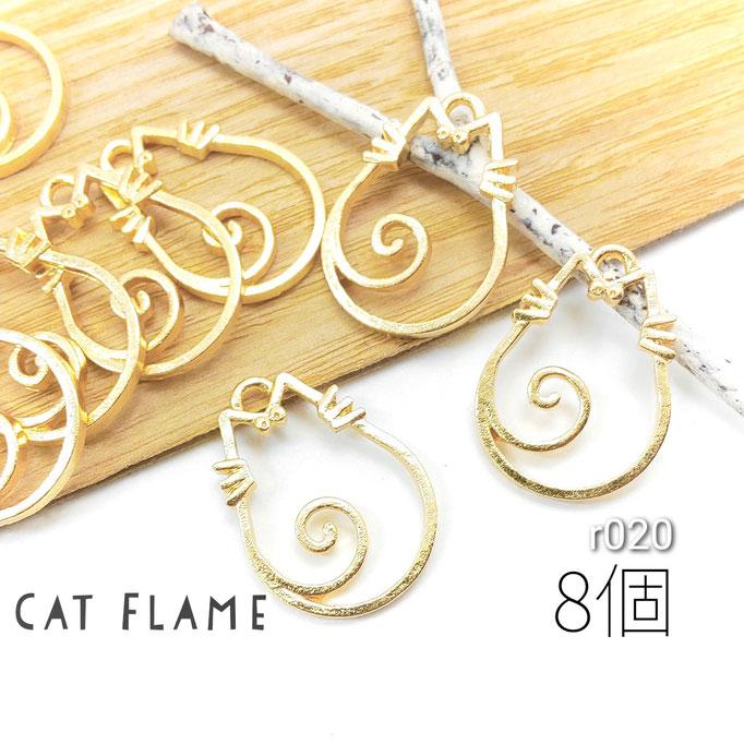 空枠 レジンフレーム 猫チャーム 猫 ネコ catフレーム 8個 猫雑貨 ねこ/r020