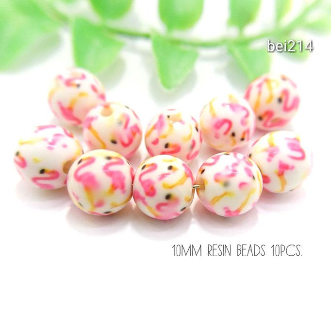 10個☆約10mm フラミンゴ柄樹脂ビーズ【bei214】