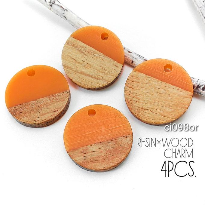 4個 約18mm バイカラー*樹脂×ウッド サークルモダンビーズチャーム オレンジ【ci098or】
