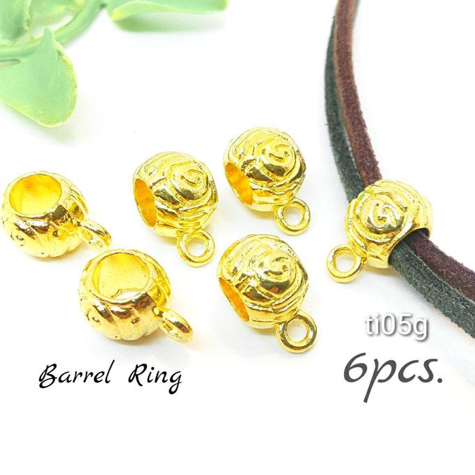 6個 合金製カン付きバレル(樽)リング チョーカーやコードに ☆ゴールド色【ti05g】