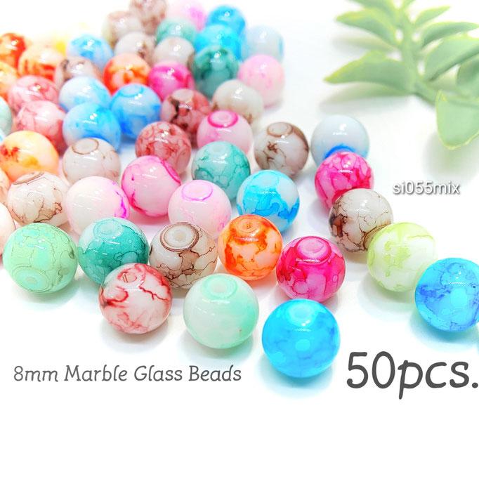 約50個☆8㎜ 大理石調プリントガラスビーズ mix【si055mix】