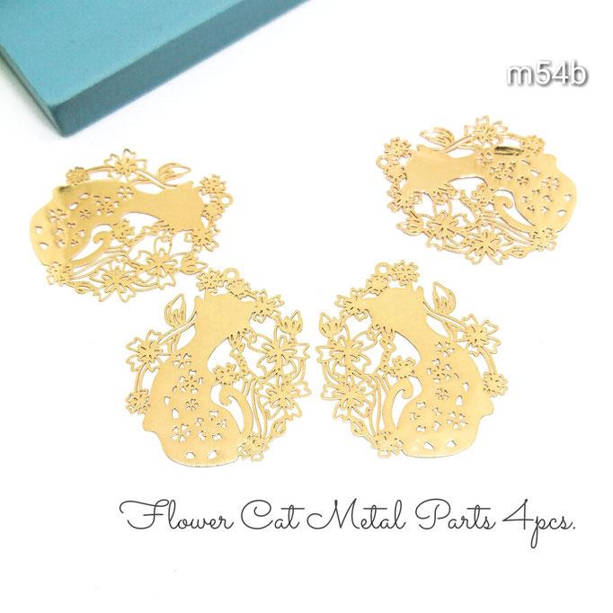 4個☆銅製☆猫のフラワー透かしメタルパーツ【m54b】