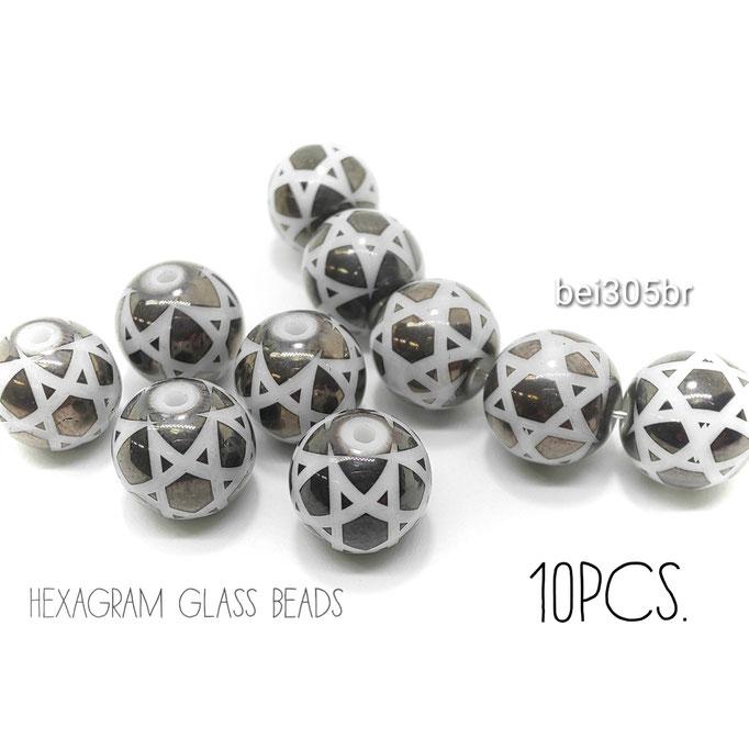 10個 約10×9.5mm 六芒星ガラスビーズ ブラウン系【bei305br】