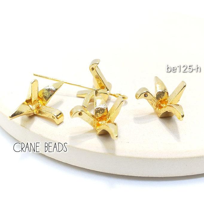 4個 折り鶴デザイン立体ビーズ【be125-h】